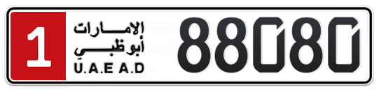 1 88080 - Plate numbers for sale in Abu Dhabi