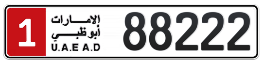 Abu Dhabi Plate number 1 88222 for sale on Numbers.ae