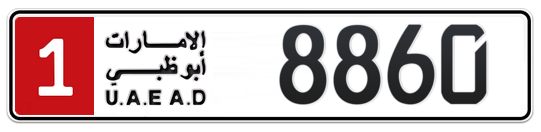 1 8860 - Plate numbers for sale in Abu Dhabi