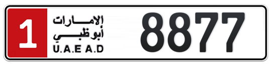 1 8877 - Plate numbers for sale in Abu Dhabi