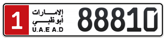 1 88810 - Plate numbers for sale in Abu Dhabi
