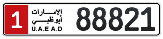 1 88821 - Plate numbers for sale in Abu Dhabi