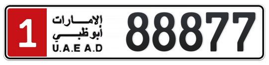 1 88877 - Plate numbers for sale in Abu Dhabi