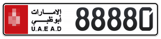 * 88880 - Plate numbers for sale in Abu Dhabi