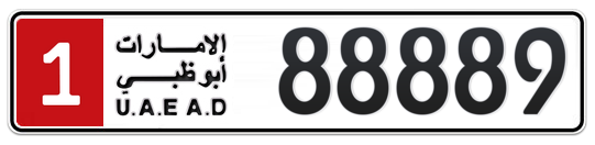 1 88889 - Plate numbers for sale in Abu Dhabi