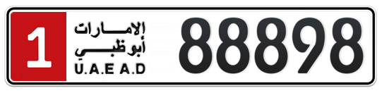 1 88898 - Plate numbers for sale in Abu Dhabi