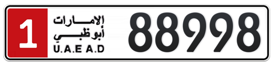 1 88998 - Plate numbers for sale in Abu Dhabi