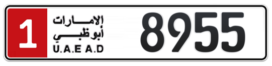 1 8955 - Plate numbers for sale in Abu Dhabi