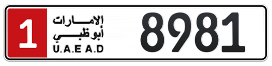 1 8981 - Plate numbers for sale in Abu Dhabi