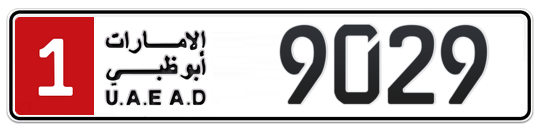 1 9029 - Plate numbers for sale in Abu Dhabi