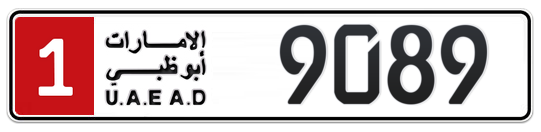 1 9089 - Plate numbers for sale in Abu Dhabi