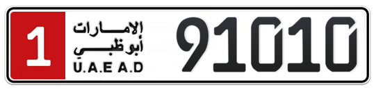 1 91010 - Plate numbers for sale in Abu Dhabi