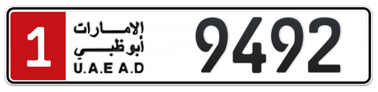 1 9492 - Plate numbers for sale in Abu Dhabi