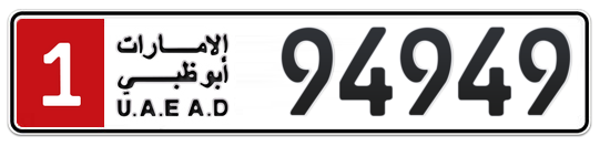 1 94949 - Plate numbers for sale in Abu Dhabi