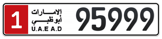 1 95999 - Plate numbers for sale in Abu Dhabi