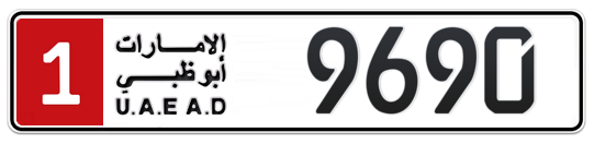 1 9690 - Plate numbers for sale in Abu Dhabi