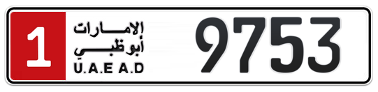 1 9753 - Plate numbers for sale in Abu Dhabi
