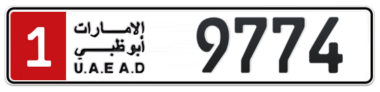 1 9774 - Plate numbers for sale in Abu Dhabi
