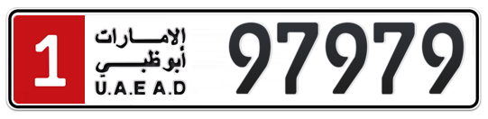 1 97979 - Plate numbers for sale in Abu Dhabi
