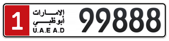 1 99888 - Plate numbers for sale in Abu Dhabi