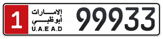 1 99933 - Plate numbers for sale in Abu Dhabi