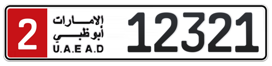 2 12321 - Plate numbers for sale in Abu Dhabi