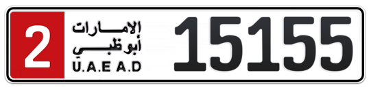 2 15155 - Plate numbers for sale in Abu Dhabi