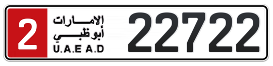 2 22722 - Plate numbers for sale in Abu Dhabi