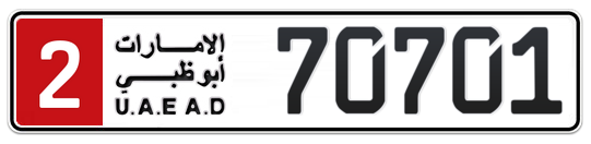 2 70701 - Plate numbers for sale in Abu Dhabi