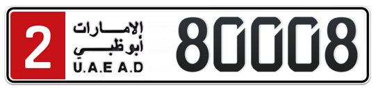 2 80008 - Plate numbers for sale in Abu Dhabi
