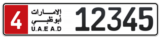 4 12345 - Plate numbers for sale in Abu Dhabi