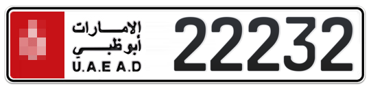 * 22232 - Plate numbers for sale in Abu Dhabi