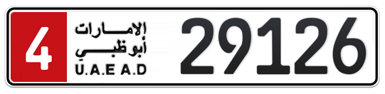 4 29126 - Plate numbers for sale in Abu Dhabi