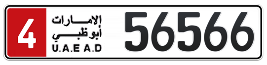 4 56566 - Plate numbers for sale in Abu Dhabi