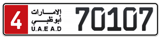 4 70107 - Plate numbers for sale in Abu Dhabi