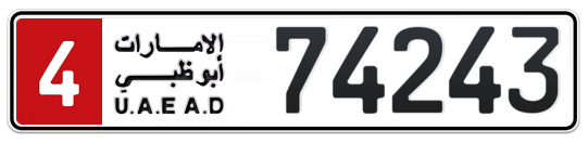 4 74243 - Plate numbers for sale in Abu Dhabi