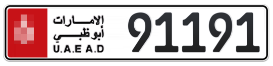* 91191 - Plate numbers for sale in Abu Dhabi