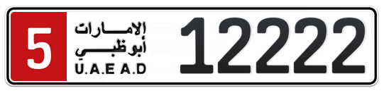 5 12222 - Plate numbers for sale in Abu Dhabi
