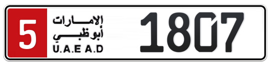 5 1807 - Plate numbers for sale in Abu Dhabi