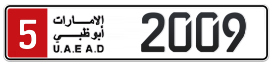 5 2009 - Plate numbers for sale in Abu Dhabi