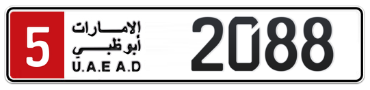 5 2088 - Plate numbers for sale in Abu Dhabi