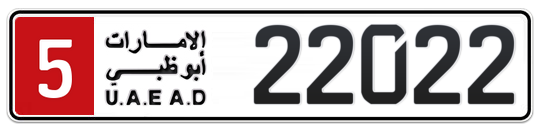 5 22022 - Plate numbers for sale in Abu Dhabi