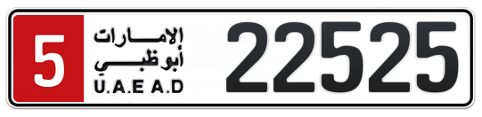 5 22525 - Plate numbers for sale in Abu Dhabi