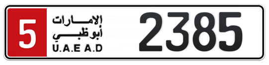 5 2385 - Plate numbers for sale in Abu Dhabi