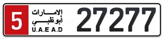 5 27277 - Plate numbers for sale in Abu Dhabi