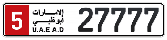 5 27777 - Plate numbers for sale in Abu Dhabi