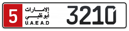 5 3210 - Plate numbers for sale in Abu Dhabi