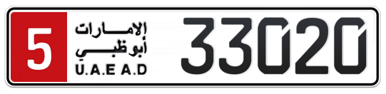5 33020 - Plate numbers for sale in Abu Dhabi