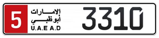 5 3310 - Plate numbers for sale in Abu Dhabi