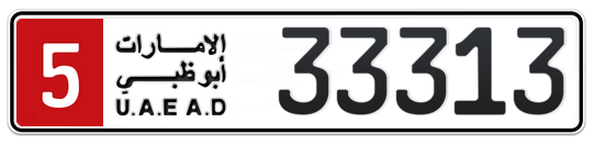 5 33313 - Plate numbers for sale in Abu Dhabi
